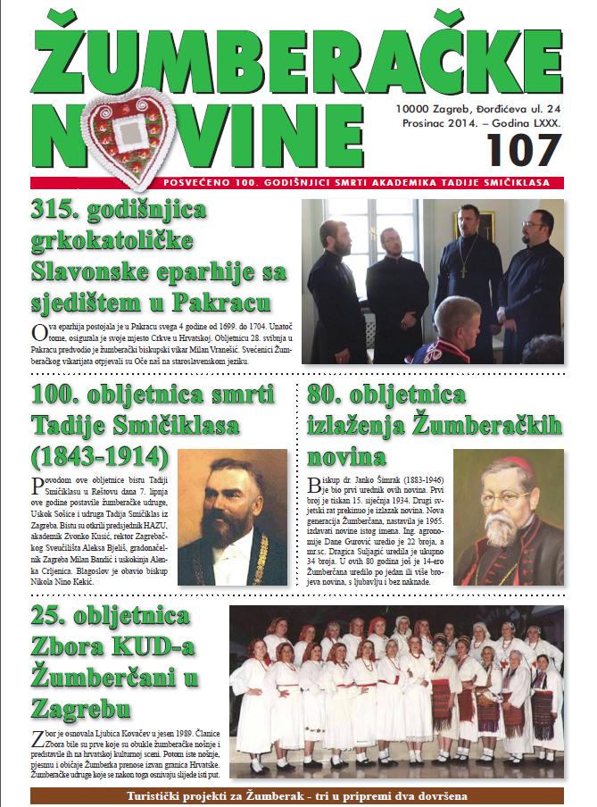 NOVINE-LIST 1